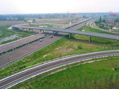 践行绿色交通 推进公路转型发展